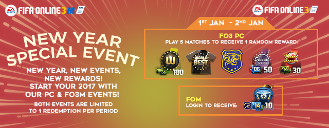 New Year - Special Event | FIFA ONLINE 3