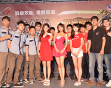ASUS Game Party TPA、TPS 玩家互動挑戰賽!