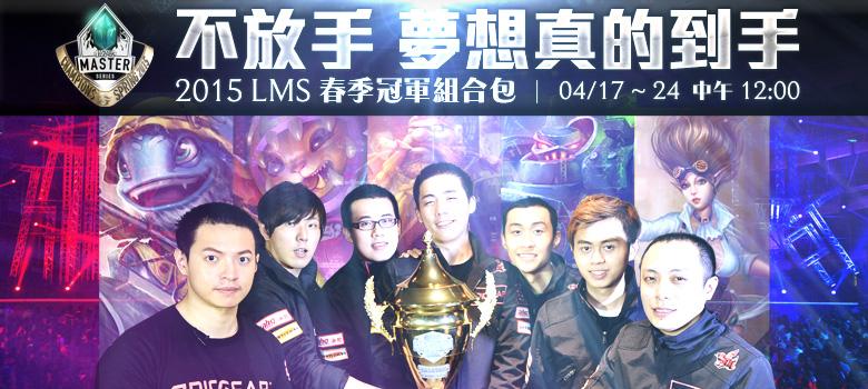 ahq e-Sports Club - Leaguepedia - Competitive League of